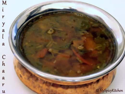 Miryala Chaaru ~ Pepper Soup