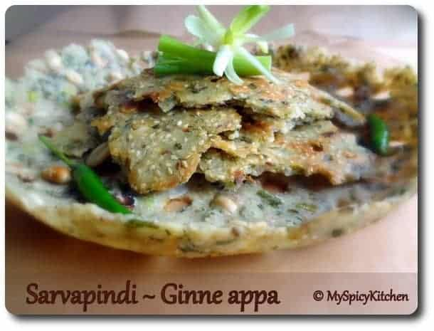 Sarvapindi, Ginne appa, Indian Cooking Challenge