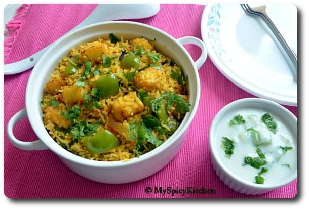 Bell Pepper Paneer fried rice in a white casserole dish