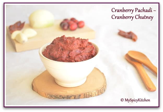 Cranberry Chutney, Blogging Marathon, Fresh Cranberry Recipe