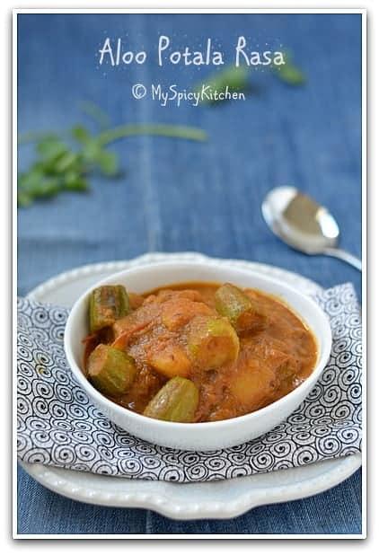 Alu Potala Rasa, Potato Pointed Gourd Curry, Blogging Marathon, Oriya Cuisine