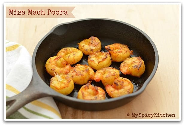 Grilled shrimp, Northeastern Indian Cuisine, Northeast India Cuisine, Mizo Cuisine, Blogging Marathon