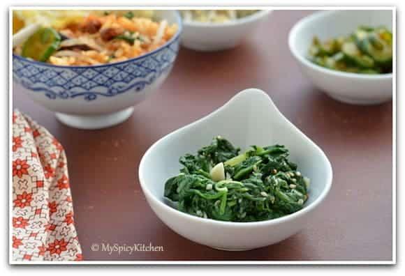 Korean Salad, Korean Side Dish, Spinach Salad, Food of the World