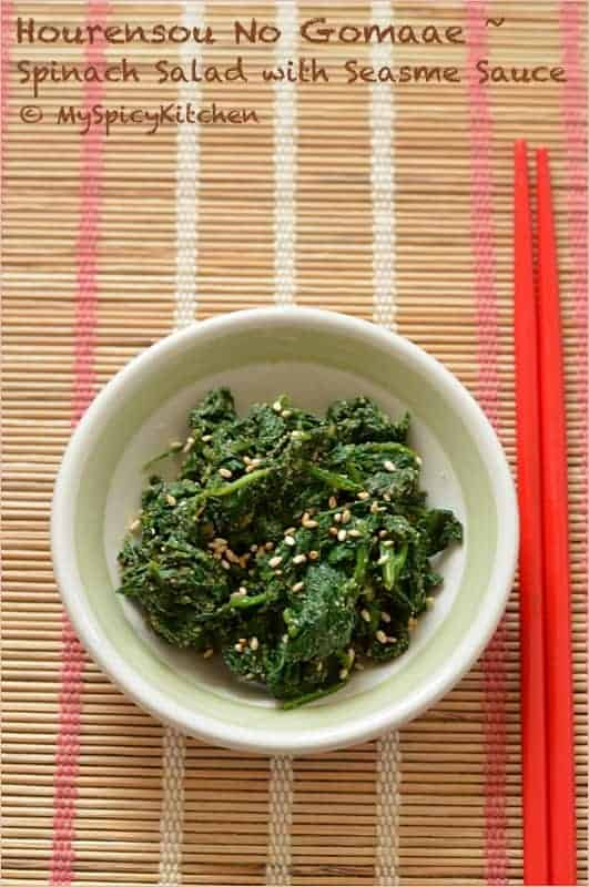 Japanese Food, Japanese Cuisine, Japanese Salad, Spinach Salad,