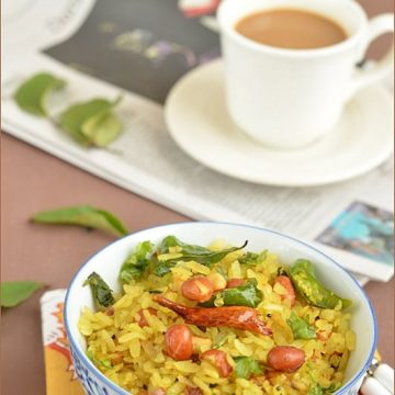 Poha, Pohe, Atukulu, Flattened Rice, Beaten Rice, Breakfast, Indian Breakfast, Snack, Blogging Marathon, Buffet On Table,