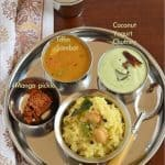 Ven Pongal, Tiffin Sambar & Thenghai Thayir Pachadi from Tamil Nadu