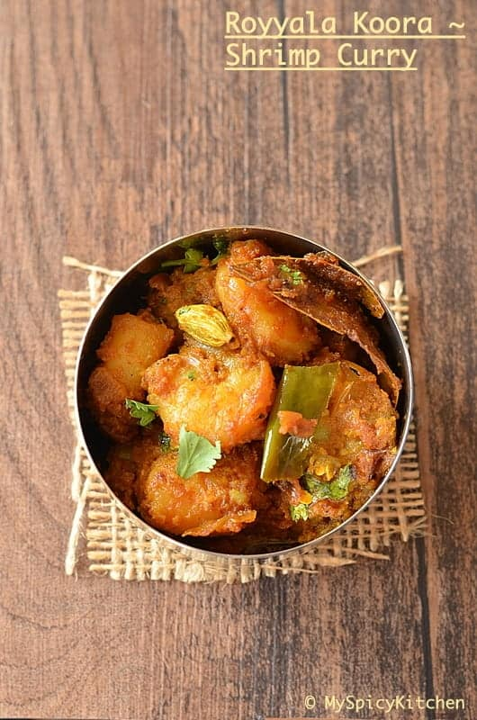 Prawn Curry, Prawn Kura, Royyala Koora, No Tomato Curry,