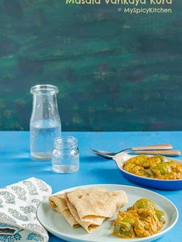 Vankaya Koora, Green Vankaya Kura, Green Eggplants Curry, Thai Eggplants Curry, Indian Curry, Indian Food, South Indian Food, Andhra Food, Telugu Food,