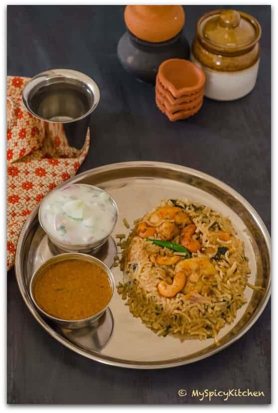 Raju Gari Royyala Pulao, Shrimp Pulao, Pulao, Indian Food, Blogging Marathon, Shrimp Rice,