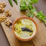 Walnut Chutney, South Indian Food, South Indian Cuisine, Indian Food, Indian Cuisine, Blogging Marathon,