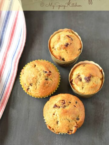 Christmas Morning Muffins, Cranberry Muffins, Bakeathon, Muffins, Orange Cranberry Muffins,