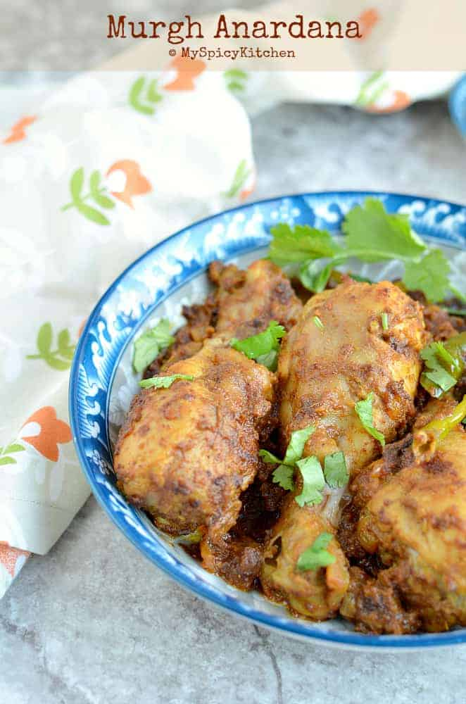 Murgh Anardana,  Pomegranate Chicken, Dried Pomegranate chicken curry, anardana, Chicken Curry, Indian Chicken Curry,