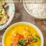 Sri Lankan Dhal Curry Recipe