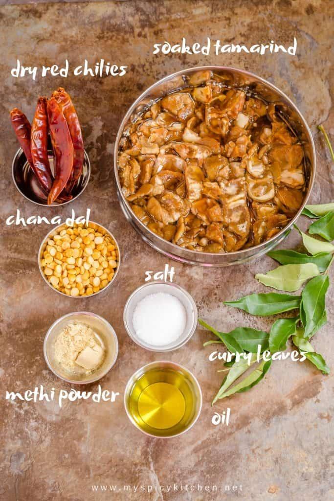 Chintapandu pulihora pulusu ingredient shot.